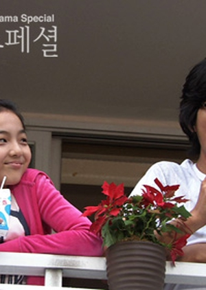Drama Special Season 1: Boy Meets Girl 2010 (South Korea)