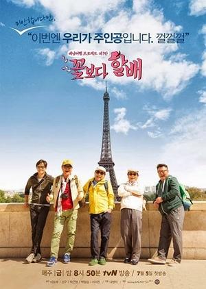 Grandpas Over Flowers: Season 1 2013 (South Korea)
