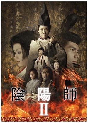 Onmyoji 2 2003 (Japan)