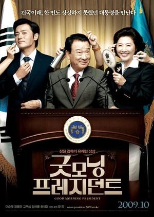 Good Morning President 2009 (South Korea)