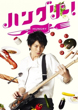 Hungry! 2012 (Japan)