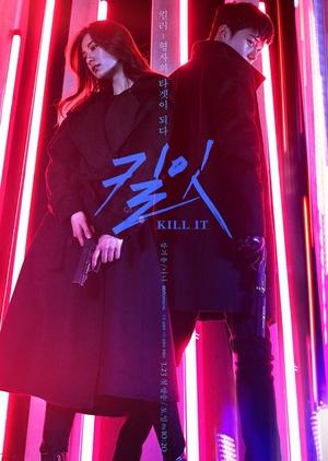 Kill It 2019 (South Korea)