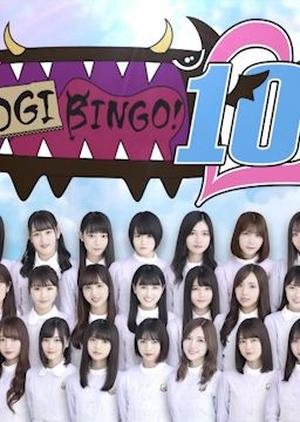 NogiBingo! 10 2018 (Japan)