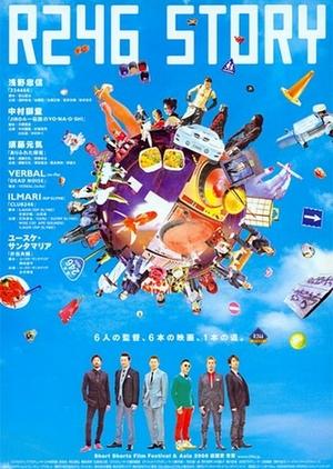 R246 Story 2008 (Japan)