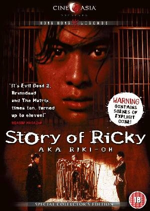 The Story of Ricky 1992 (Hong Kong)