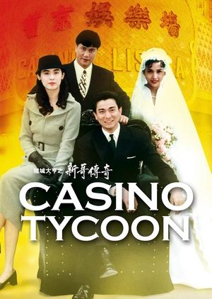 Casino Tycoon 1992 (Hong Kong)