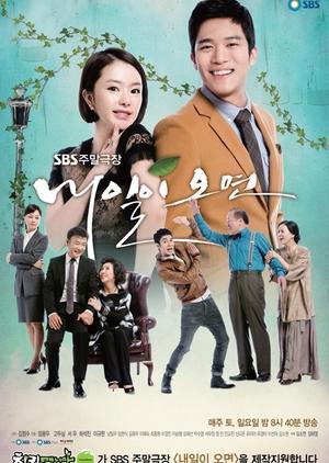 If Tomorrow Comes 2011 (South Korea)