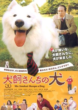 Mr. Inukai Keeps a Dog 2011 (Japan)