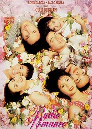 Radio Romance 1996 (Philippines)