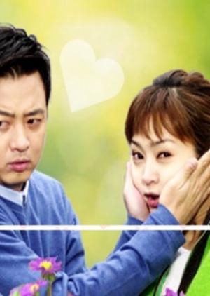 Who's My Love 2002 (South Korea)