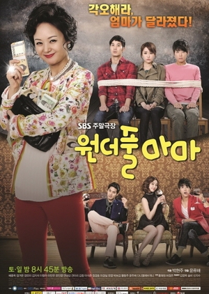 Wonderful Mama 2013 (South Korea)