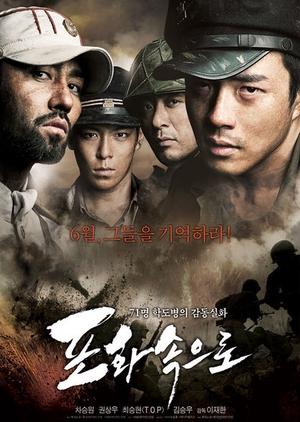 71: Into the Fire 2010 (South Korea)