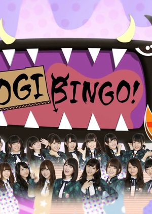NogiBingo! 3 2014 (Japan)