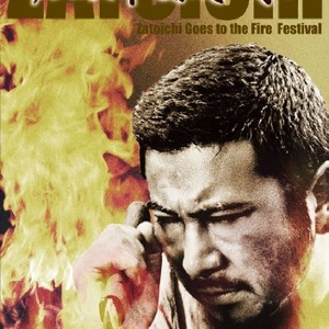 Zatoichi: The Festival of Fire 1970 (Japan)