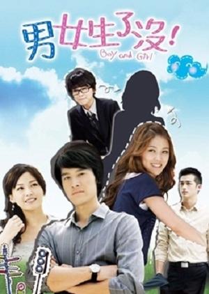 Boy and Girl 2011 (Taiwan)