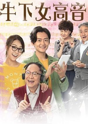 Finding Her Voice 2019 (Hong Kong)