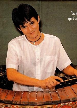 Ranad Ek 1985 (Thailand)
