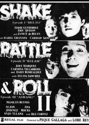 Shake, Rattle and Roll II 1990 (Philippines)