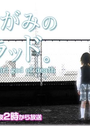 Shinigami no Ballad 2007 (Japan)