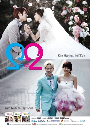 We Got Married Global Edition: Season 2 2014 (South Korea)