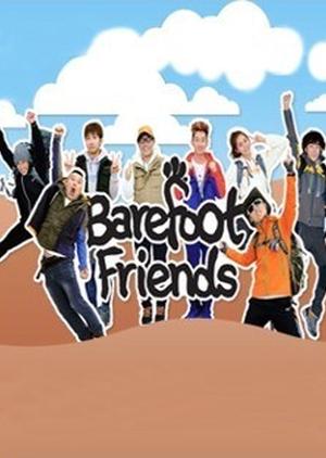 Barefooted Friends 2013 (South Korea)