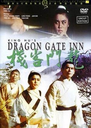 Dragon Gate Inn 1967 (Taiwan)