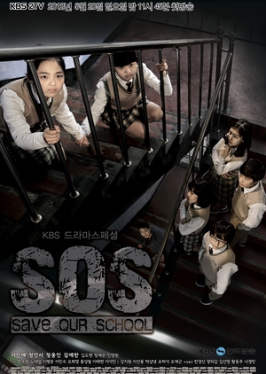 Drama Special Series Season 2: SOS - Save Our School 2012 (South Korea)