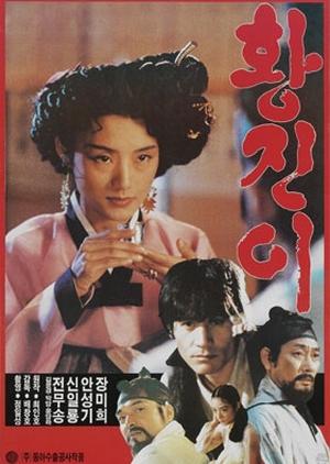 Hwang Jin-Yi 1986 (South Korea)
