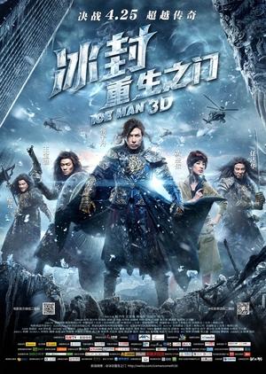 Iceman 3D 2014 (Hong Kong)