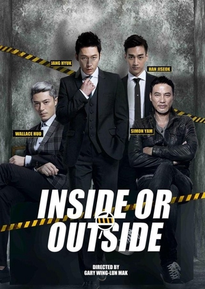 Inside or Outside 2015 (China)