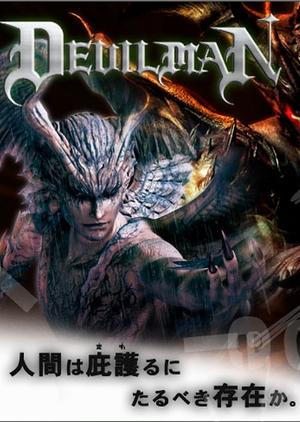 Devilman 2004 (Japan)