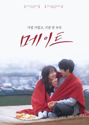 Mate 2019 (South Korea)