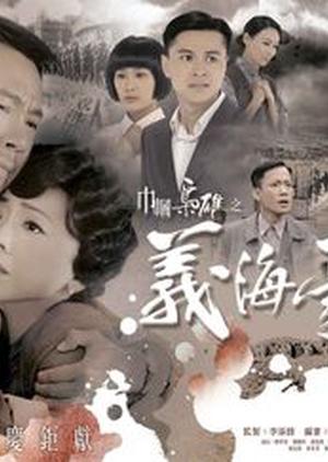 No Regrets 2010 (Hong Kong)