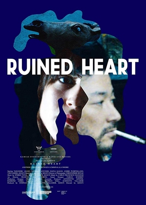 Ruined Heart: Another Love Story Between a Criminal & a Whore 2014 (Philippines)