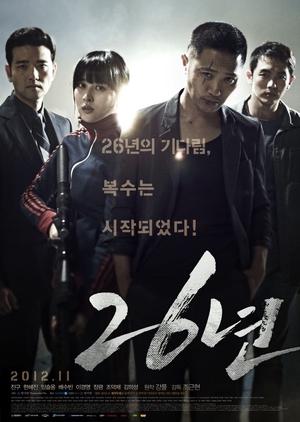 26 Years 2012 (South Korea)