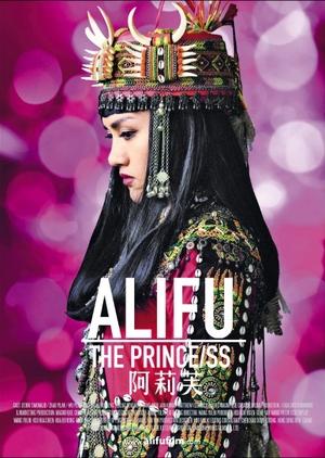 Alifu, The Prince/ss 2017 (Taiwan)