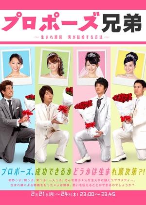 Propose Kyodai 2011 (Japan)