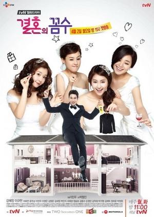 The Wedding Scheme 2012 (South Korea)