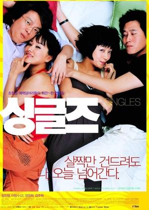 Singles 2003 (South Korea)