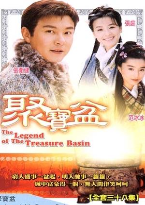 The Magic Bowl 2003 (China)