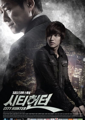 City Hunter 2011 (South Korea)