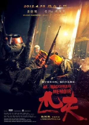 Eastern Bandits 2012 (China)