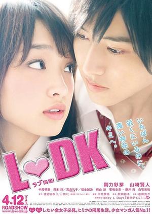 L♥DK 2014 (Japan)