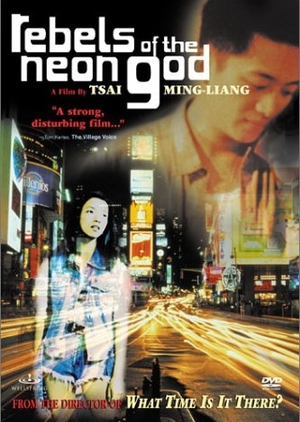 Rebels of the Neon God 1992 (Taiwan)