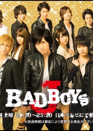 Bad Boys J 2013 (Japan)