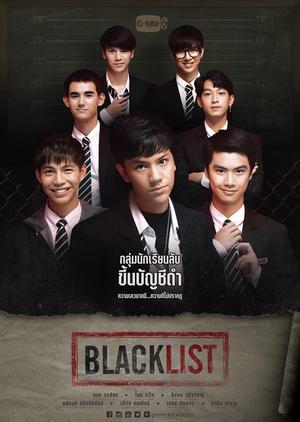 Blacklist 2019 (Thailand)