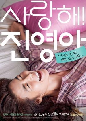 I Love You, Jin Yeong! 2013 (South Korea)