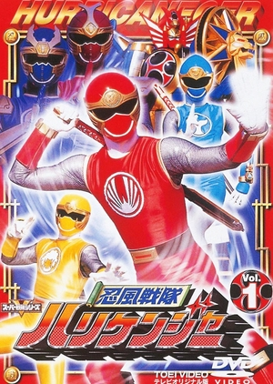 Ninpuu Sentai Hurricaneger 2002 (Japan)