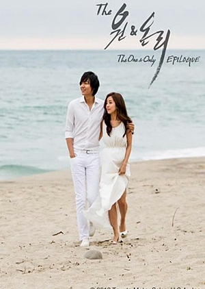 The One and Only Epilogue 2012 (South Korea)