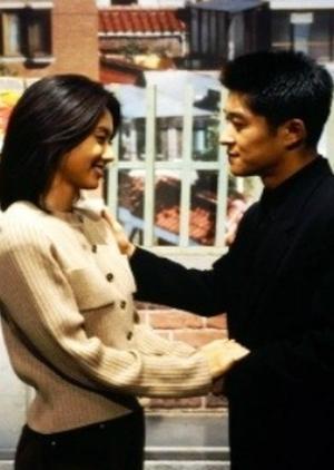 When She Beckons 1997 (South Korea)